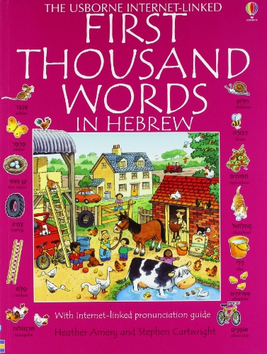 9780746046524: First Thousand Words In Hebrew (First 1000 Words) (English and Hebrew Edition)