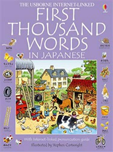 9780746052495: First 1000 Words: Japanese (First Thousand Words Mini)