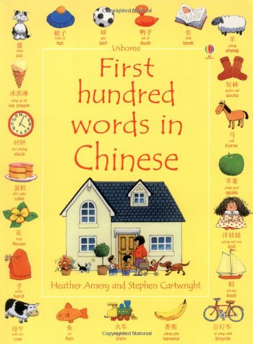 9780746093658: First Hundred Words in Chinese (Usborne First Hundred Words)