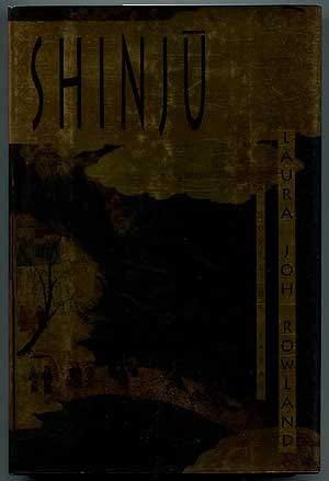 9780747212607: Shinju