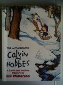 9780747409380: The Essential Calvin And Hobbes - A Calvin And Hobbes Treasury