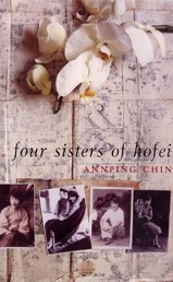 9780747554776: THE FOUR SISTERS OF HOFEI