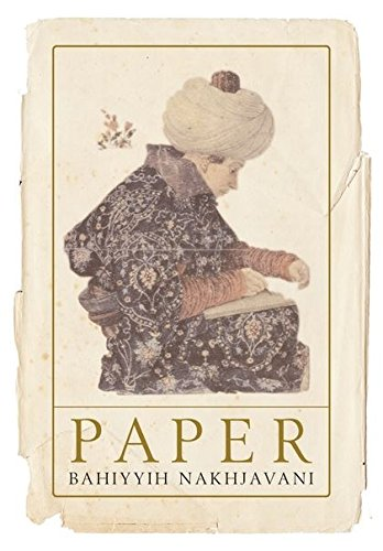 9780747569213: Paper: The Dreams of a Scribe