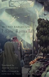 9780747569275: I Saw Ramallah
