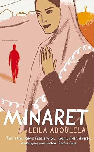 9780747576266: Minaret