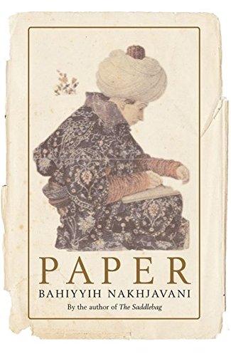9780747576600: Paper