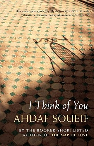 9780747588191: I Think of You: Selected Stories from Aisha and Sandpiper