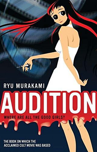 9780747589488: Audition