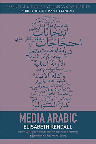 9780748603671: Media Arabic