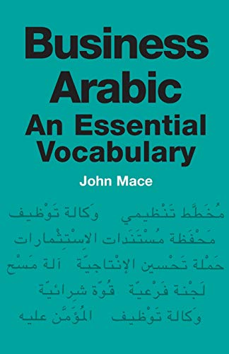 9780748633395: Business Arabic: An Essential Vocabulary