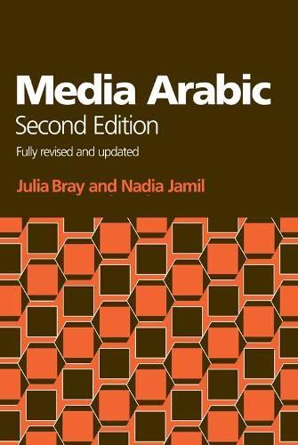 9780748638147: Media Arabic, New Edition (The New Edinburgh Islamic Surveys)