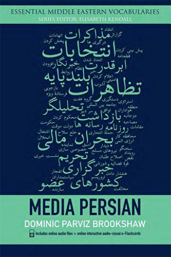 9780748641000: Media Persian (Essential Middle Eastern Vocabularies)