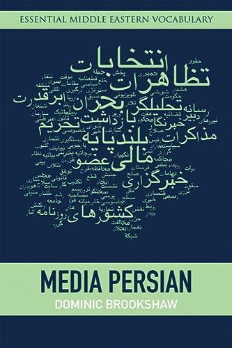 9780748641000: Media Persian