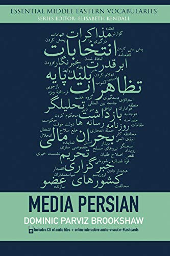 9780748641017: Media Persian (Essential Middle Eastern Vocabularies)
