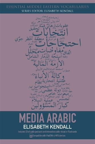 9780748644957: Media Arabic (Essential Middle Eastern Vocabularies)