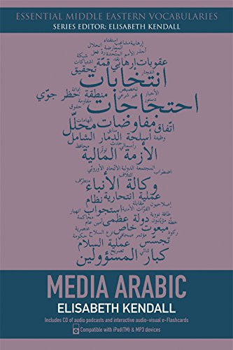 9780748644957: Media Arabic