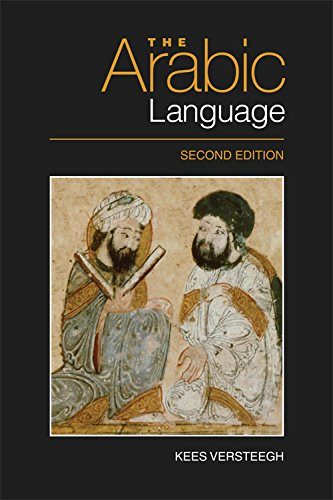 9780748645275: The Arabic Language