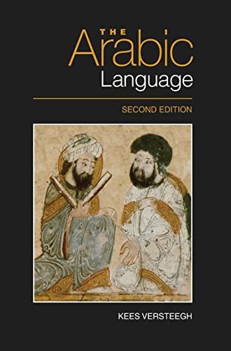 9780748645282: The Arabic Language