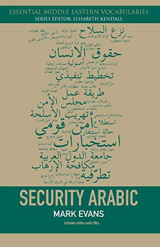 9780748646616: Security Arabic (Essential Middle Eastern Vocabularies)