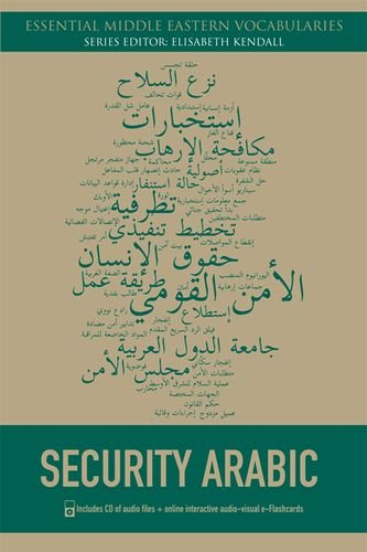 Security Arabic (Essential Middle Eastern Vocabularies) (0748646620) by Mark Evans