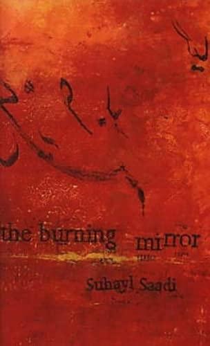 The Burning Mirror: Saadi, Suhayl