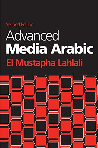 9780748683826: Advanced Media Arabic