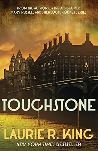 9780749015459: Touchstone