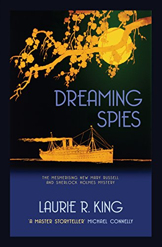 9780749018115: Dreaming Spies (Mary Russell Mystery 13)