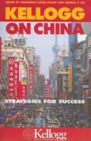 9780749445294: Kelogg On China