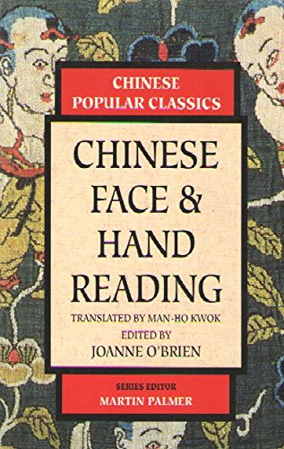 9780749914677: Chinese Face and Hand Reading (Chinese Popular Classics Series)