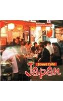 Street Cafe Japan (0753716380) by Emi Kazuko