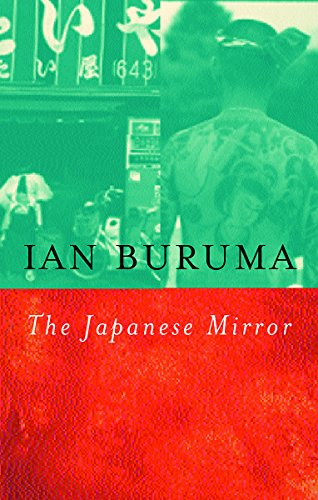 9780753812549: The Japanese Mirror: Heroes and Villains of Japanese Culture
