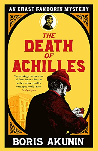 9780753820971: The Death of Achilles: A Novel