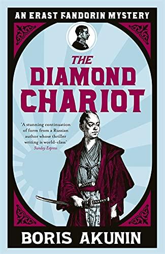 9780753828199: The Diamond Chariot: The Further Adventures of Erast Fandorin (Erast Fandorin 10)