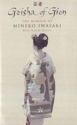 9780754019275: Geisha of Gion: The Memoir of Mineko Iwasaki (Windsor Selection)