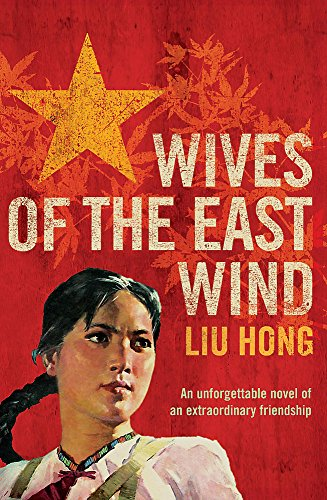 9780755306053: Wives of the East Wind