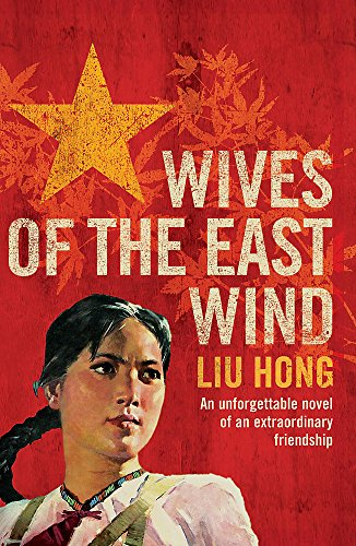 9780755329717: Wives of the East Wind