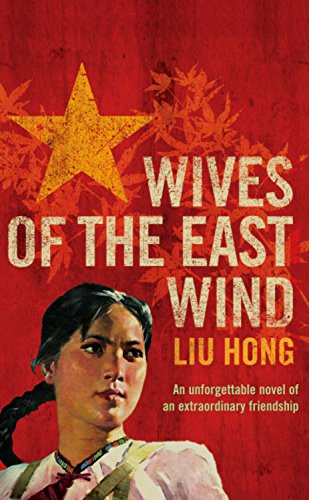 9780755344734: Wives of the East Wind
