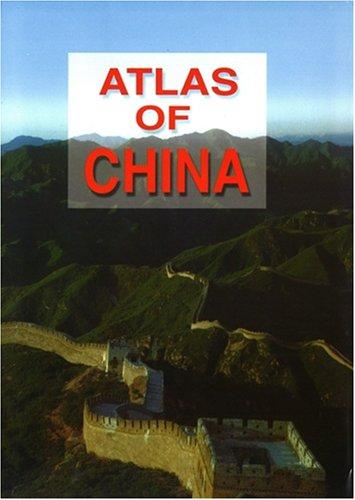 9780755818327: Atlas of China