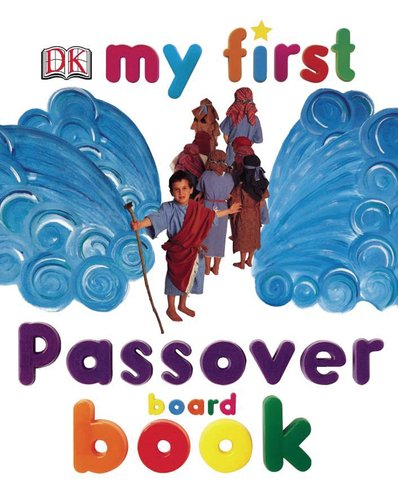 9780756609818: My First Passover Board Book (My 1st Board Books)