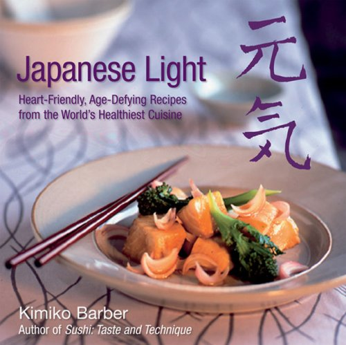 9780756626037: Japanese Light