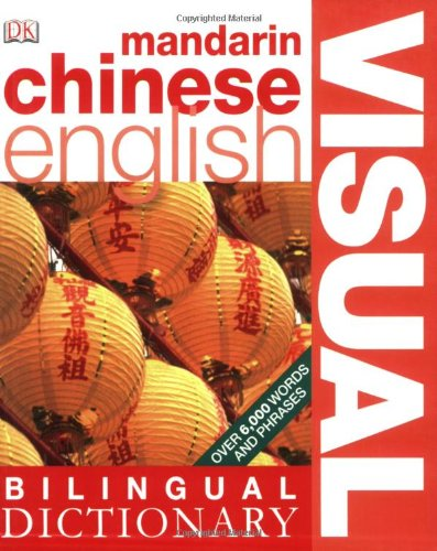 9780756634421: Mandarin Chinese–English Bilingual Visual Dictionary (DK Visual Dictionaries)