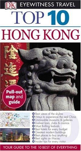 9780756645748: Top 10 Hong Kong (Eyewitness Top 10 Travel Guides)