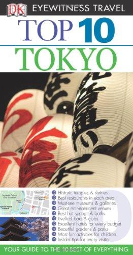 9780756696009: Top 10 Tokyo (Eyewitness Top 10 Travel Guide)