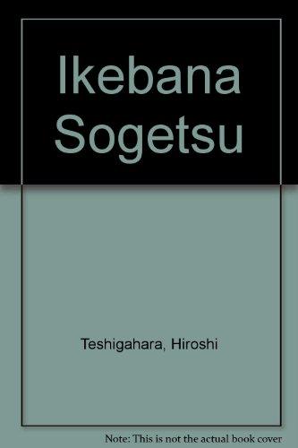 9780756750848: Ikebana Sogetsu