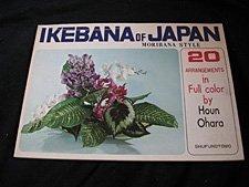9780756750916: Ikebana of Japan: Moribana Style