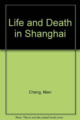 9780756759445: Life and Death in Shanghai