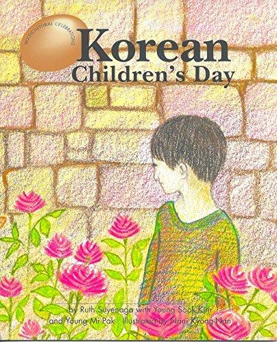 9780756770686: Korean Children's Day