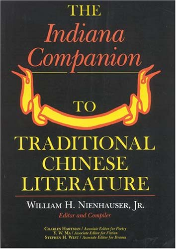 9780756773182: The Indiana Companion to Traditional Chinese Literature, Vol. 2