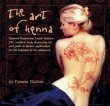9780756799533: Title: Art of Henna The Ultimate Body Art Book